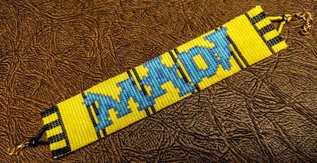 Harry Potter - Personalized Bracelet